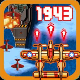 1943经典射击破解版(Squadron 1943)