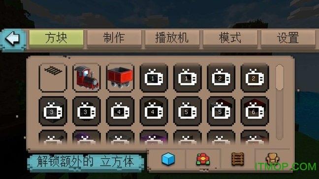 方块加勒比海盗工艺 v1.18 安卓中文版0