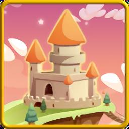 梦幻城堡传奇
