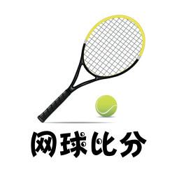 网球比分app