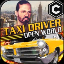 开放世界模拟计程车(open world driver)