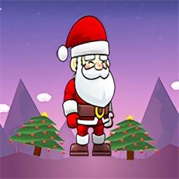 圣诞老人大冒险游戏