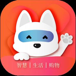 幕天生活app