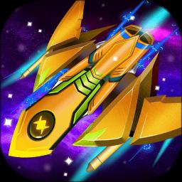 星球大爆炸破解版(planet blast)