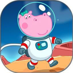 河马救主手游(Hippo Space Hero)