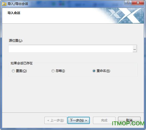 xftp6绿色版 v6.0 特别版 0