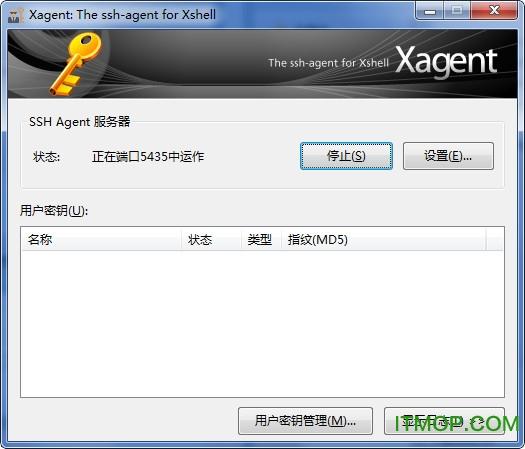 xftp6秘钥破解工具