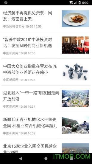 财经快报最新版 v1.6 安卓版 0