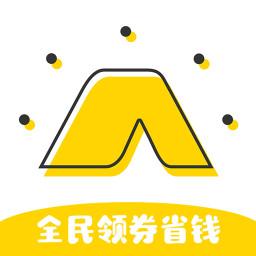 花粉优惠券app手机版