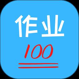 嗨付分期手机版v1.0.9 安卓版