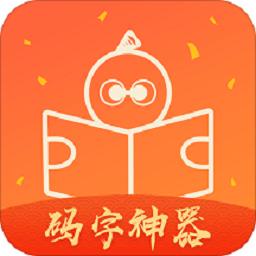 橙瓜网文之家app