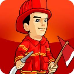 超人消防员中文版