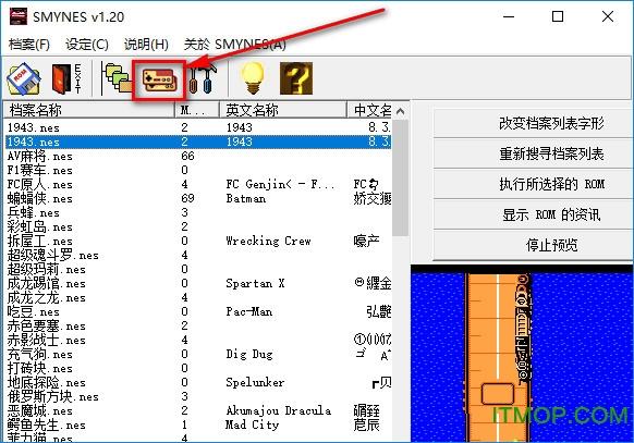 小霸王游戏84合1