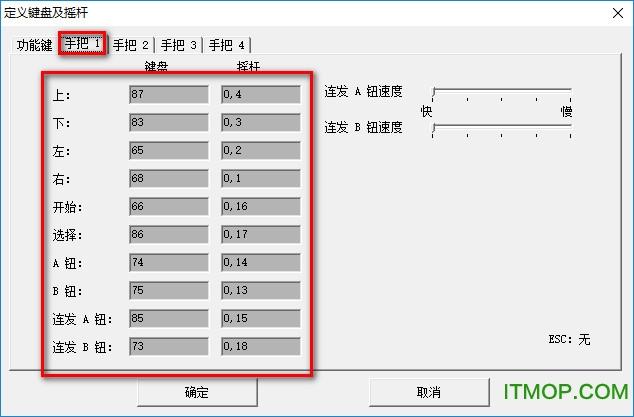 小霸王模拟器84合1