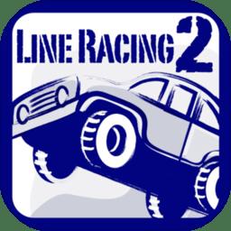 涂鸦飞车2(Line Racing 2)