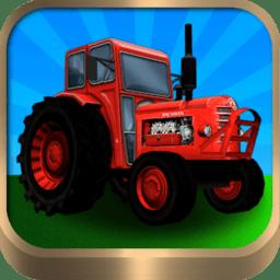 拖拉机农场司机(Tractor: Farm Driver)