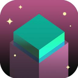 方块重叠手机游戏(Block Overlap)