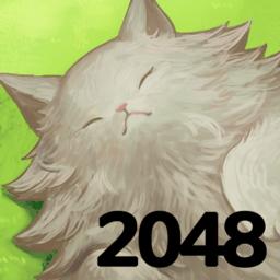 猫咪之家2048(CatHome2048)
