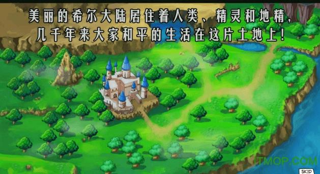 勇士之城 v1.0.2 安卓版1