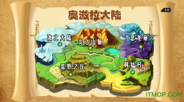 勇士之城 v1.0.2 安卓版2