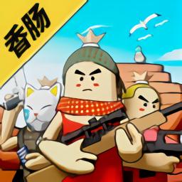 股道财金手机版v1.0.4 安卓版