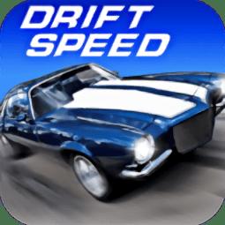 高速赛车无限金币版