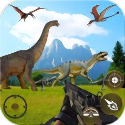 恐龙荒岛求生中文版