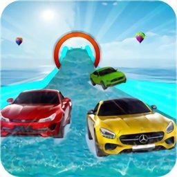 水滑车特技比赛(Water Slide Car Stunt Race)