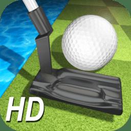 我的高尔夫(My Golf 3D)