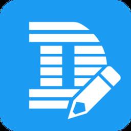 dlabel�撕�打印v2.0.7 官方版
