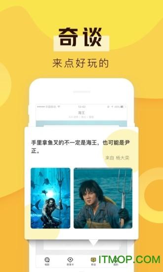 爱奇艺票务app v2.7.0 安卓版0