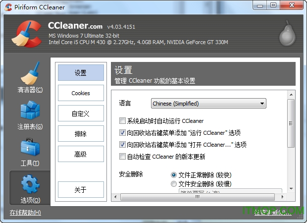 ccleaner��������