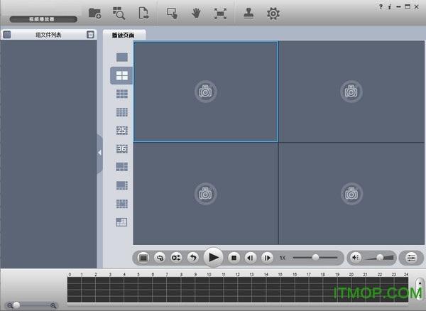 大华监控录像(dav格式播放器) v1.8.10.3 绿色版 0