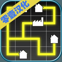 电网连通游戏汉化版