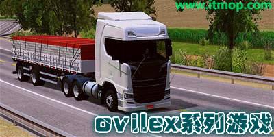 ovilex游戏
