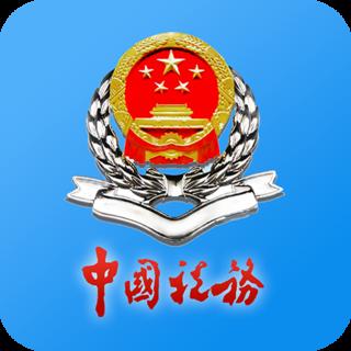 我的江苏税务app