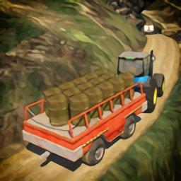 货物拖拉机模拟器