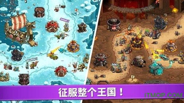 王国保卫战4复仇 v1.5.4 安卓最新版 3
