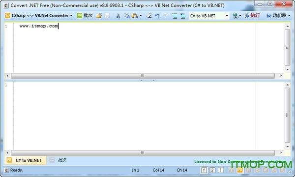 Convert.NET免费版