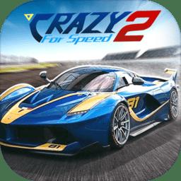 极速疯狂2内购龙8国际娱乐唯一官方网站(crazy for speed 2)