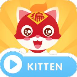 Codemao编程猫源码编辑器