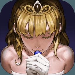 魔塔密室逃脱公主爱丽丝破解版(PrincessAlice)