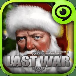 最后的战争单机游戏(LAST WAR)