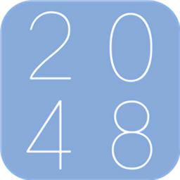 每天2048
