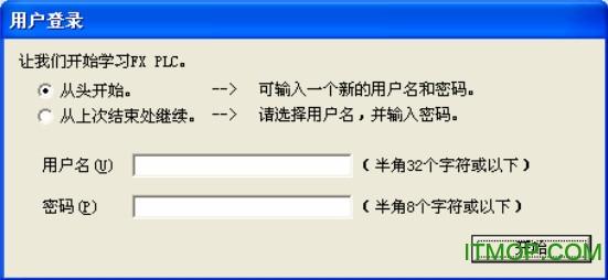 三菱plc仿真教学软件(FX-TRN-BEG-C) v1.10 中文版 2