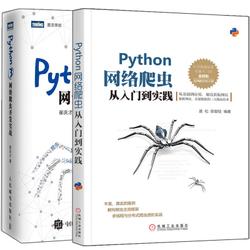 PYTHON�W�j爬�x�娜腴T到���`pdf
