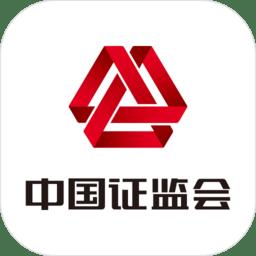 中国证监会手机版