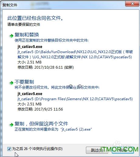 UG NX12.0安装教程及破解步骤图文详解