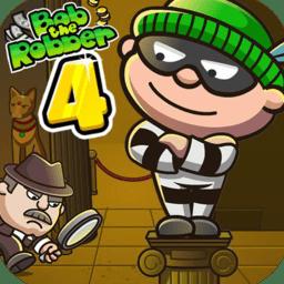 神偷鲍勃4中文版(Bob The Robber 4)