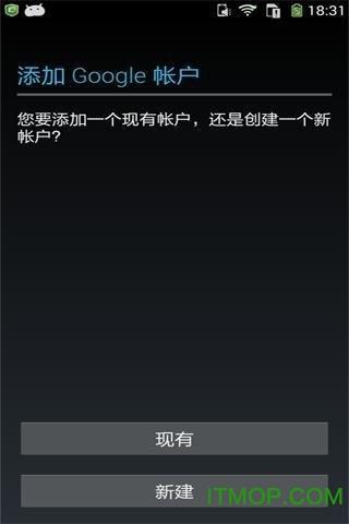 谷歌四件套一键安装包 v1.0 安卓版 2